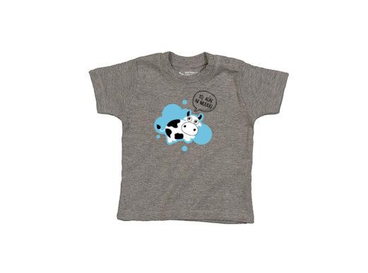 Yo aún ni muuuu - Camiseta manga corta bebé (Soft grey)